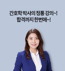 전공보건 김명애