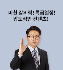 전공영어 공훈
